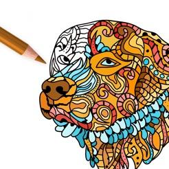 Disegni di Cani da Colorare