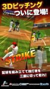 プロ野球PRIDEスクリーンショット2