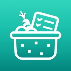 körbchen | Rezepte & Einkaufen