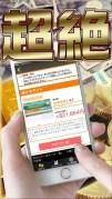 【お金を増やす】儲けのからくりお金を稼ぐアプリスクリーンショット1
