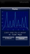 Touch the Numbersスクリーンショット3