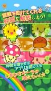 【放置】 ピクシーの森 - かわいい ほのぼの系 育成 アドベンチャー ゲーム-スクリーンショット4