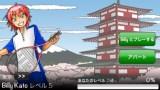 ヒットテニス3 - Hit Tennis 3紹介画像2