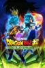 Tatsuya Nagamine - Dragon Ball Super: Broly  artwork