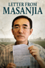Leon Lee - Letter From Masanjia  artwork