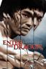 Robert Clouse - Enter the Dragon  artwork