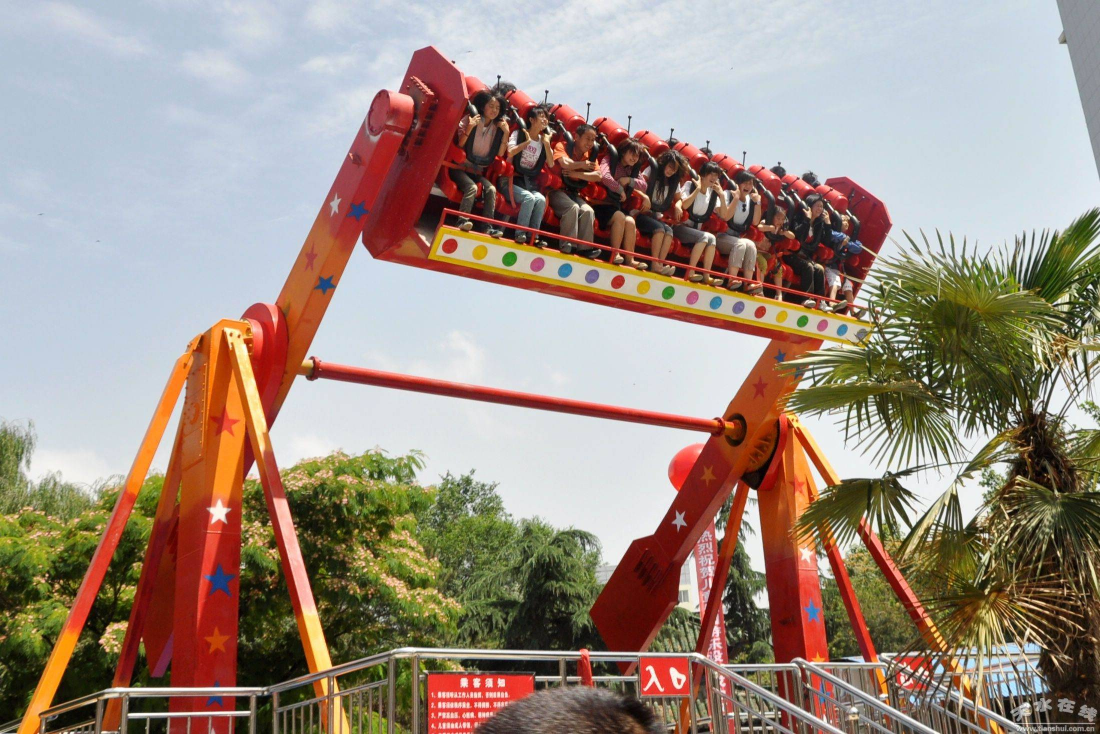 Image result for amusement park rides for sale