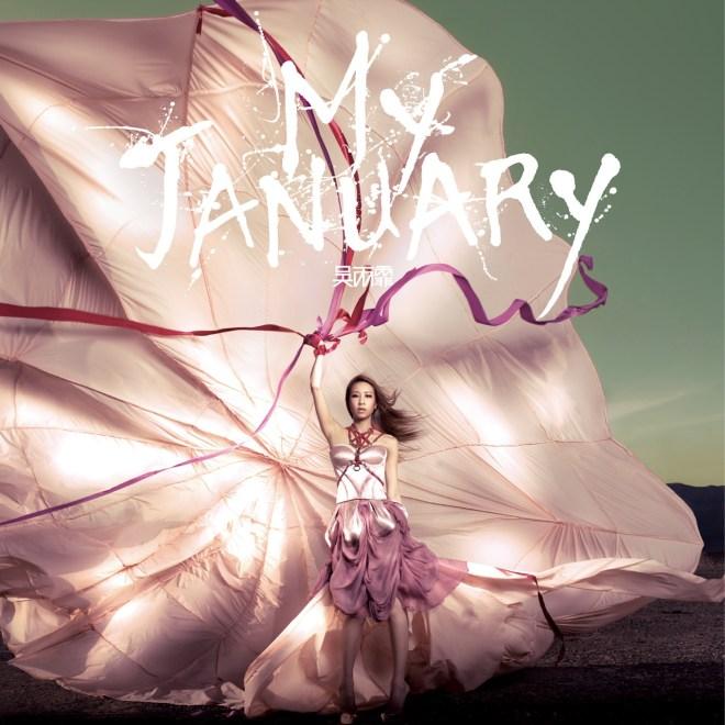 吴雨霏 - My January (Deluxe Version)