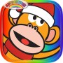 Five Little Monkeys Christmas