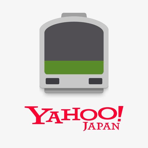 Yahoo!乗換案内 無料で遅延や定期代を検索できる乗り換えナビ