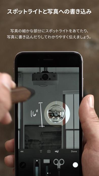 Paper - FiftyThree のテキスト、写真へのメモ、スケッチツール Screenshot