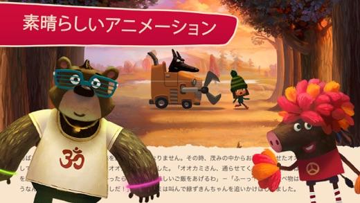 緑ずきんちゃん Screenshot