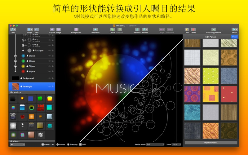 Logoist 3 for Mac 3.0 激活版 – 强大易用的图标设计制作工具-麦氪派(WaitsUn.com | 爱情守望者)