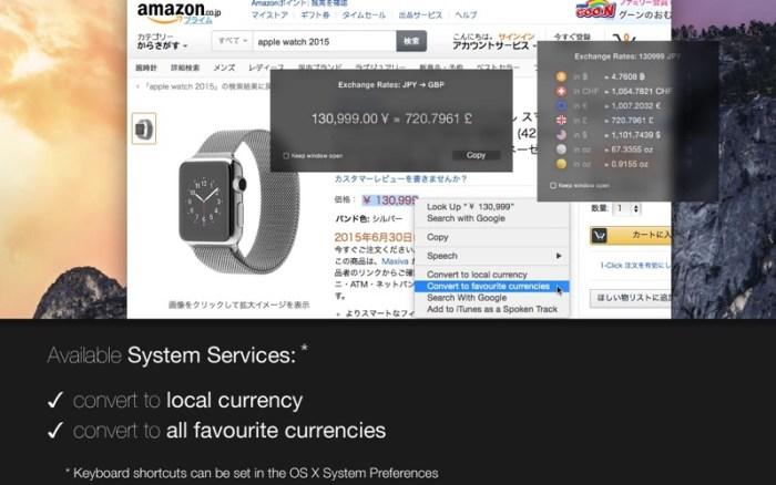 5_Exchange_Rates.jpg