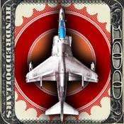 Flying Benjamins HD