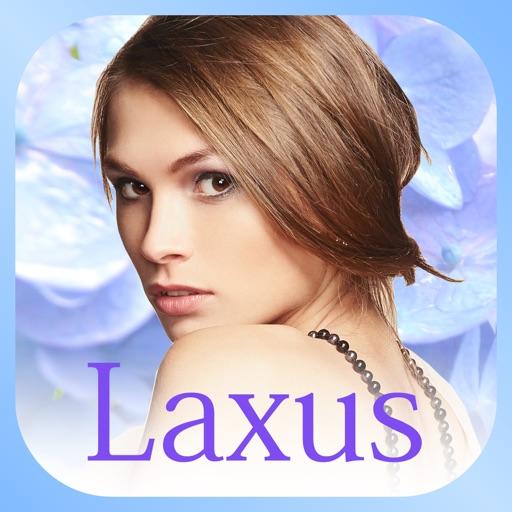 ラクサス(Laxus) - ブランドバッグ使い放題のブランドレンタル&ファッション・コーデ紹介