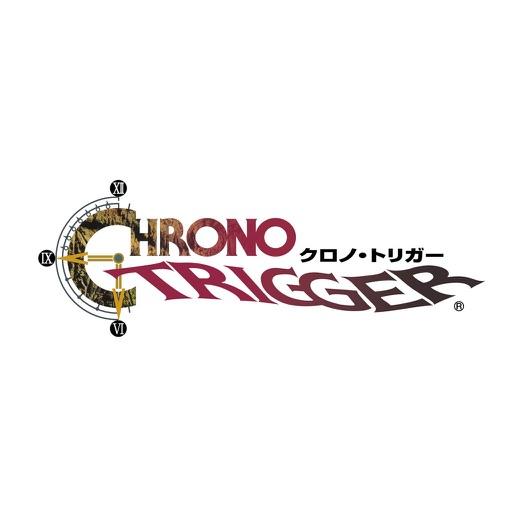 クロノ・トリガー