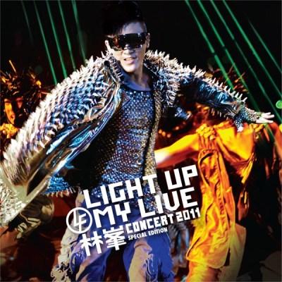 林峯 - Light Up My Live Concert 2011 (Live)
