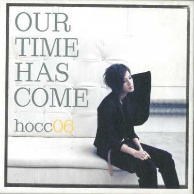 何韵诗 - Our Time Has Come