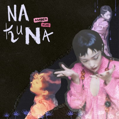 郭采潔 - NaKuNa - Single