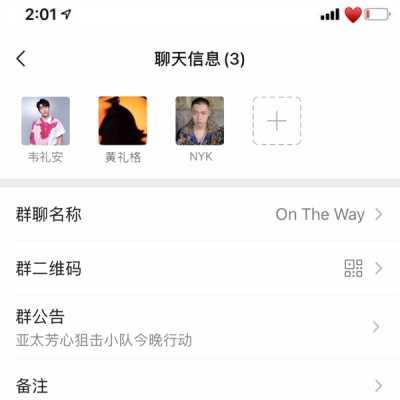 黃禮格 - On The Way (feat. 韋禮安 & NYK) - Single