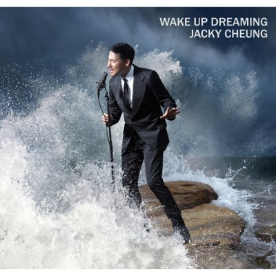 张学友 - Wake Up Dreaming