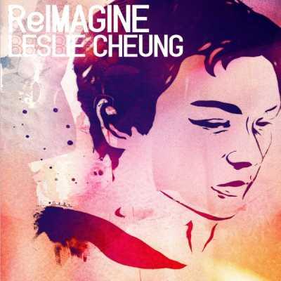 群星 - Reimagine Leslie Cheung