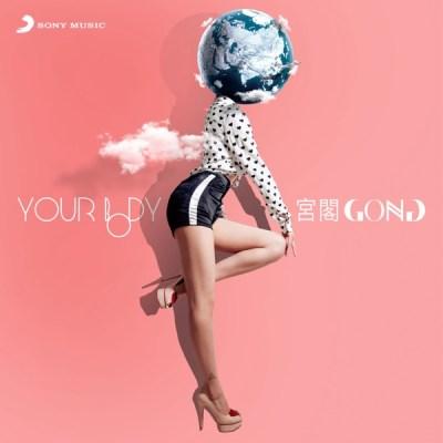 宫阁 - Your Body - Single