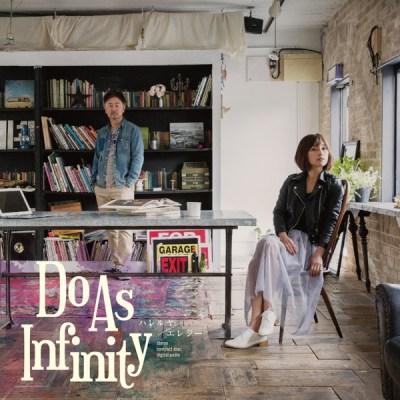 Do As Infinity - ハレルヤ/エレジー - EP