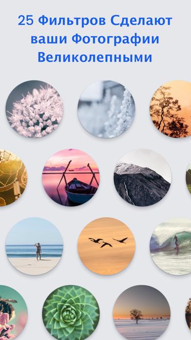 Сканер фото – редактор, фильтр для ПК скачать бесплатно