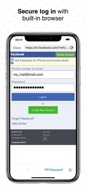Pass Vault - Password Manager. Screenshot
