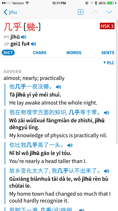 Pleco: The Best Chinese Dictionary App for iPhone and iPad