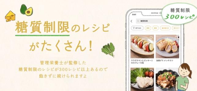 クラシル - レシピ動画で料理がおいしく作れる Screenshot