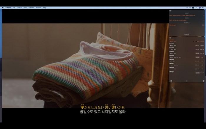 KPlayer Screenshot 1