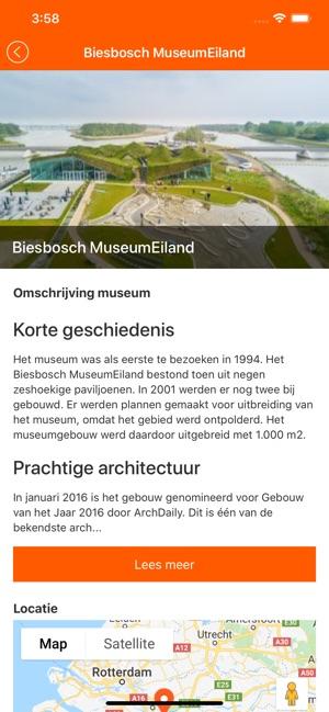 MuseumTV Screenshot