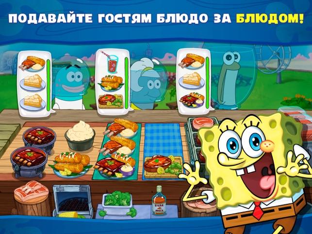Губка Боб: Кулинарный поединок Screenshot