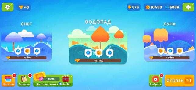 Evo Pop Screenshot