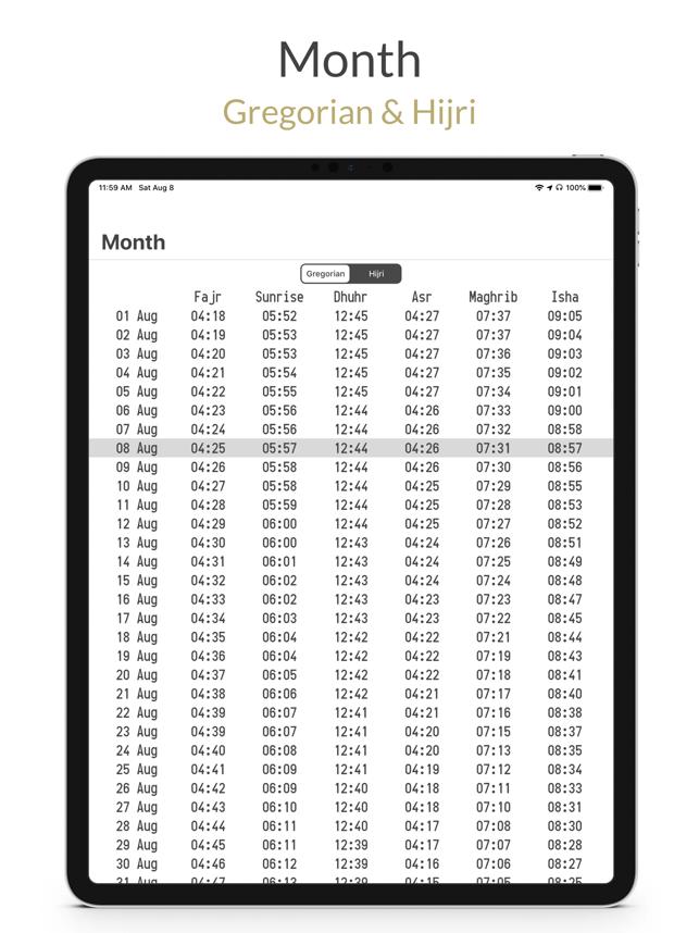 Prayer Times - مواقيت الصلاة Screenshot
