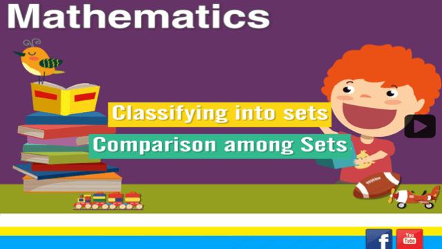 Mathematics level 1 Screenshot