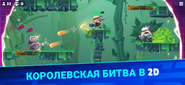 Bullet League Screenshot