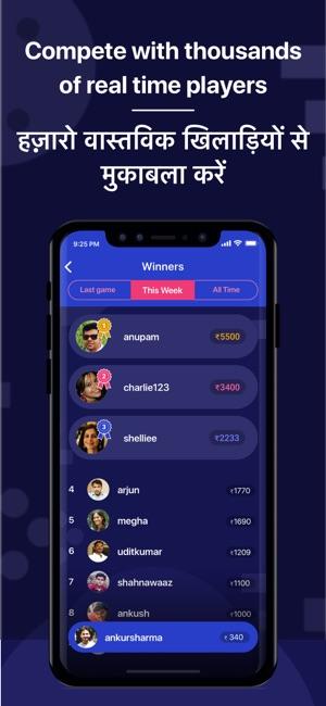 BrainBaazi Screenshot