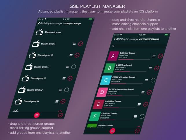 GSE SMART IPTV Screenshot