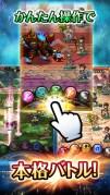 ユニゾンリーグ -リアルタイム・アバターRPG-スクリーンショット2