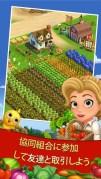FarmVille 2: のんびり農場生活スクリーンショット4