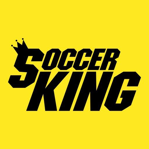 サッカーキング / 国内外のサッカーニュース・コラムをお届け