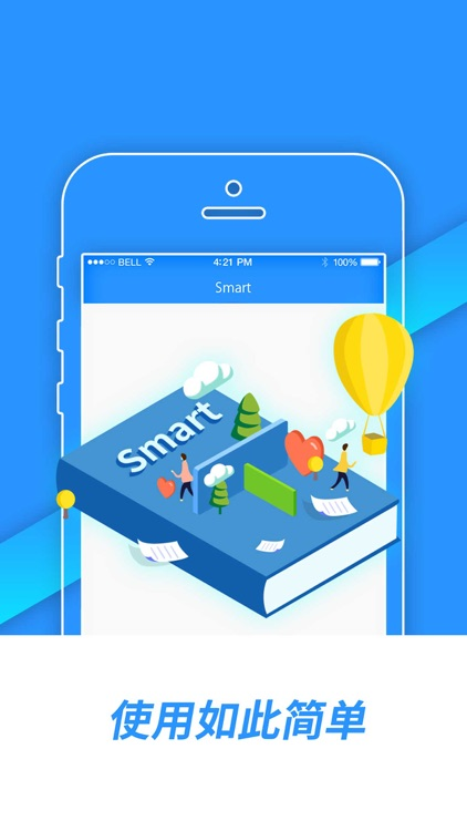Smart 加速器 - 智能網絡加速器 by Langcheng Lai