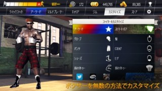リアル ボクシングスクリーンショット5