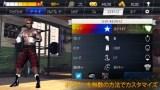 リアル ボクシング紹介画像5