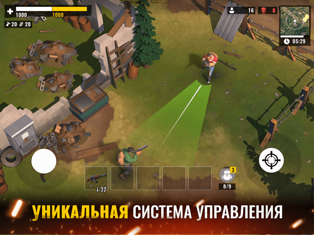 The Last Stand: Battle Royale Screenshot