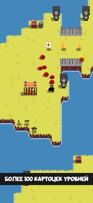 Pico Hero Screenshot